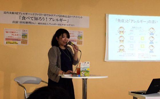 ジュンク堂トークイベントに出演しました